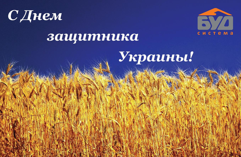 ❶14 октября день защитника Что подарить ученикам на 23 февраля   }